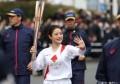 突发!日本宣布东京进入紧急状态,疫情又严重了?奥运会咋办?