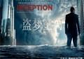 美国十大科幻大片推荐,值得观看的美国科幻电影