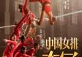 第33届金鸡奖完整获奖名单揭晓,《夺冠》获最佳故事片