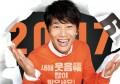 盘点韩国男演员车太贤主演过的三部电影,你看过哪 一部?