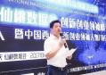 重庆副市长沐华平降级后 昔日下属70后厅官吴德华落马