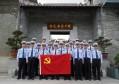 """广东政法队伍教育整顿:强化""""三项教育"""" 筑牢忠诚根基"""