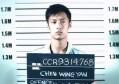 5个男星在监狱的照片:吴京实际身高不到170,古天乐最真实!