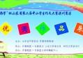 作文大赛滨州赛区作品赏析:王海林《母爱悠悠》
