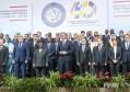 不结盟运动高级别会议呼吁合作解决国际问题播报文章