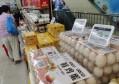 鸡蛋价格半年跌近三成 供需失衡是主因