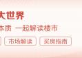 甘肃2025:县县通高速,3大枢纽,8条高铁,12座机场,8城房价涨