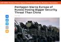 又扯上中俄!五角大楼警告欧洲:相比中国,俄罗斯构成的安全威胁更大