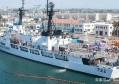 """越南海军""""汉密尔顿""""级巡逻舰CSB 8020号"""