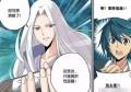 斗漫:大天造化掌是萧炎得到的第一个天阶斗技!为何后期几乎不用