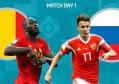 比利时vs俄罗斯前瞻:欧洲红魔剑指开门红