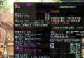 """DNF:神豪再创辉煌,增幅19""""天霜寒气""""横空出世!引无数玩家膜拜"""