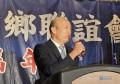 离开政坛后首场公开活动,韩国瑜赴美演讲重炮批评民进党