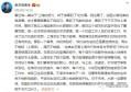 张文宏:彻底免除病毒困扰只是时间问题,而且可能不会太久